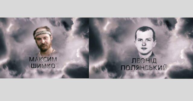 Характери гідності: у Мережі опублікували серію роликів про загиблих майданівців. ВІДЕО