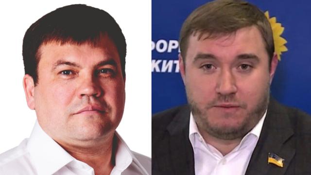 """""""Батьківщина"""" та ОПЗЖ змінили керівників партійних осередків на Вінниччині. ФОТО"""