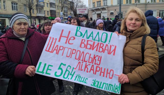 Протестувальники перекрили рух на Соборній. ФОТО