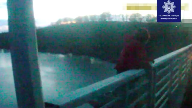 Поліція показала відео, як вінницькі патрульні врятували вагітну від самогубства на мосту