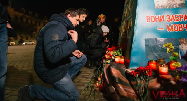 Згадати всіх поіменно: у Вінниці вшанували пам'ять героїв Небесної Сотні. ФОТОРЕПОРТАЖ