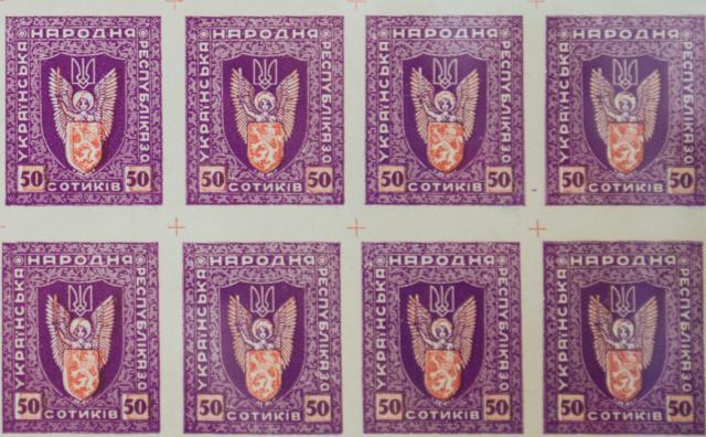 Майже два мільйони гривень на поштові марки за рік витратив Вінницький апеляційний суд