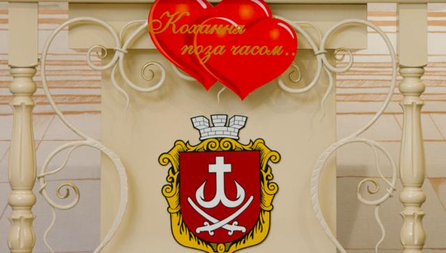 Міцні родини: на Вінниччині одружуються у 6,5 разів частіше, ніж розлучаються. ГРАФІКА