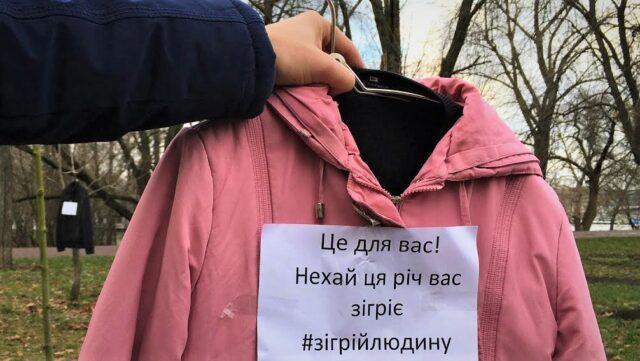 """""""Зігрій людину"""": вінничан запрошують долучитися до """"теплого"""" рекорду України. ВІДЕО"""