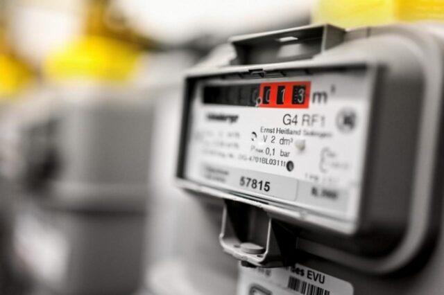 «Вінницягаз» не прийматимуть показники лічильників через систему «Єдиного рахунку»