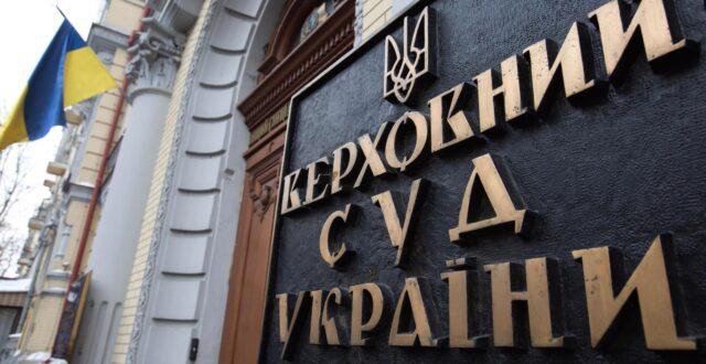 Верховний Суд зобов'язав Вінницьку міськраду надавати інформацію про вільні земельні ділянки