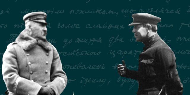 Мрія про свободу: у Вінниці відбудеться онлайн-захід до сторіччя українсько-польського союзу