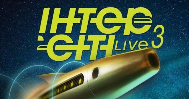 """Третій, міжконтинентальний: Вінниця знову долучиться до онлайн-фестивалю """"Intercity Live"""""""
