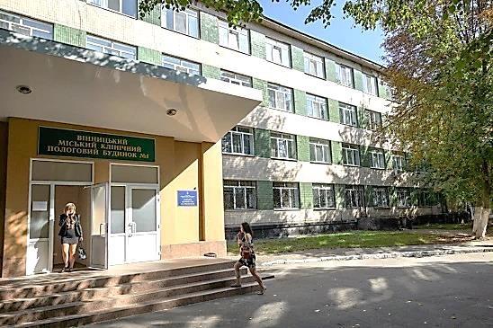 У лікарки з вінницького пологового будинку №1 виявили коронавірус