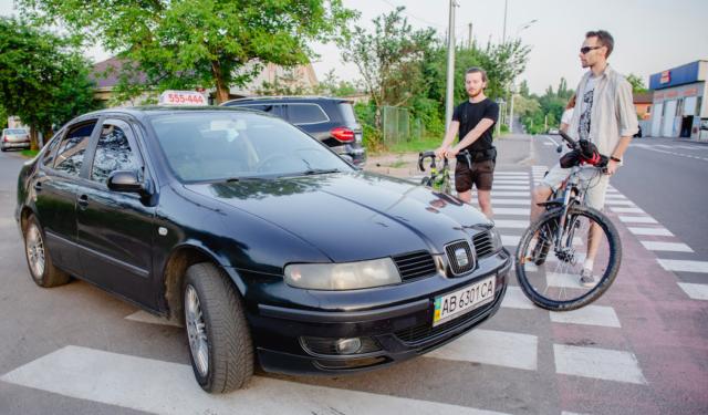 """Дзен-інспектори: як велосипедисти у Вінниці """"виховували"""" автомобілістів. ФОТОРЕПОРТАЖ"""