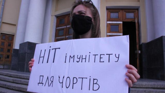 """""""Кому дзвонити, коли вбиває поліція?"""": у Вінниці влаштували акцію з вимогою звільнити Авакова. ФОТО"""