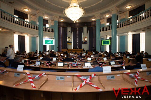 У Вінниці депутати обласної ради погодили зниження тарифів для «Вінницяоблтеплоенерго»