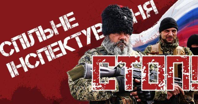 У Вінниці відбудеться чергова акція проти спільного з бойовиками інспектування української території