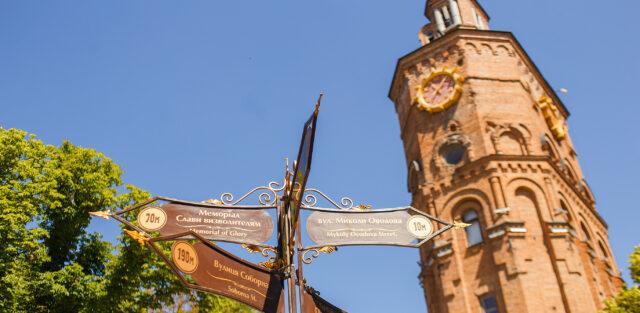Вінничан запрошують до обговорення Програми розвитку туризму міської ОТГ до 2023 року