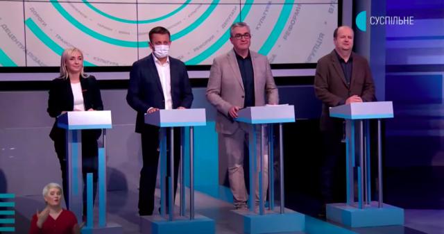 """Четверо в ефірі не рахуючи """"слуги"""": вінницьким кандидатам влаштували """"батл"""" на """"Суспільному"""". ВІДЕО"""