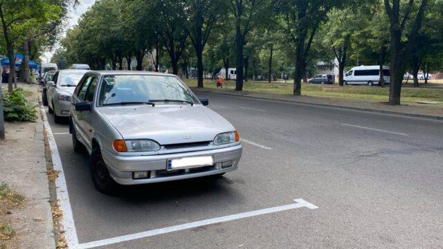 Біля парку Дружби народів планують створити близько 150 місць для паркування