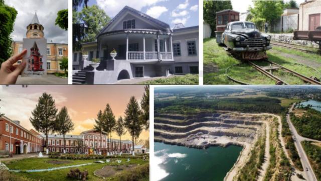 Коктейлі Пирогова, найдовша вузькоколійка та Іллінецький кратер: у Вінниці представили 10 оригінальних туристичних продуктів