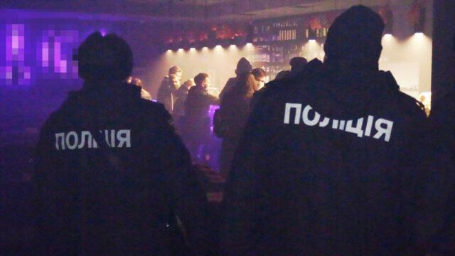 У Вінниці поліція закрила кальян-бар за порушення карантину. ФОТО