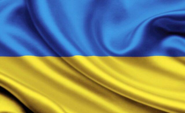 У Вінниці відбудеться онлайн-зустріч до Дня Соборності України