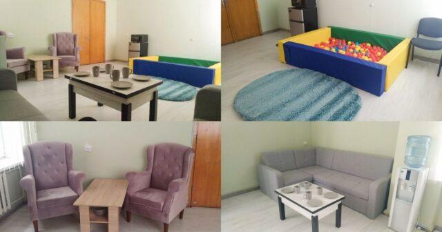 """У Вінниці відкрили центр психологічної допомоги та """"кризові кімнати"""""""