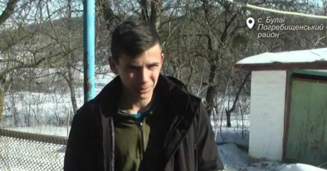 """Юнака з Вінниччини, який врятував сестричку, номінують на Всеукраїнську акцію """"Герой-рятувальник року"""""""