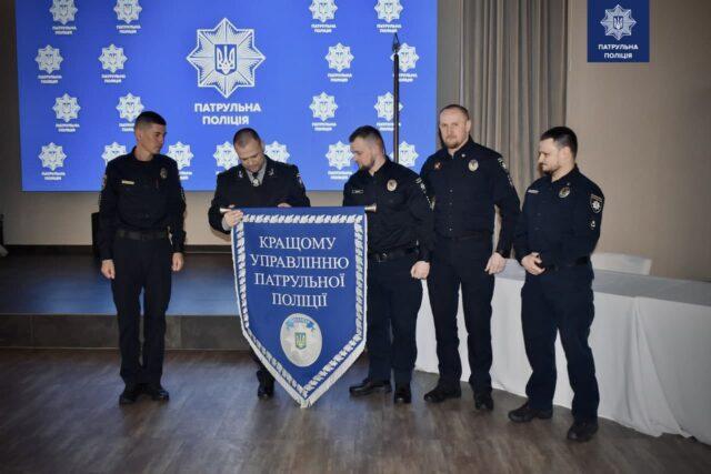 Вінницьких патрульних визнали кращими в Україні у 2020 році