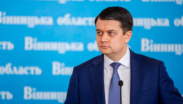 Разумков у Вінниці прокоментував справу Стерненка та виступив у обласній раді. ФОТО