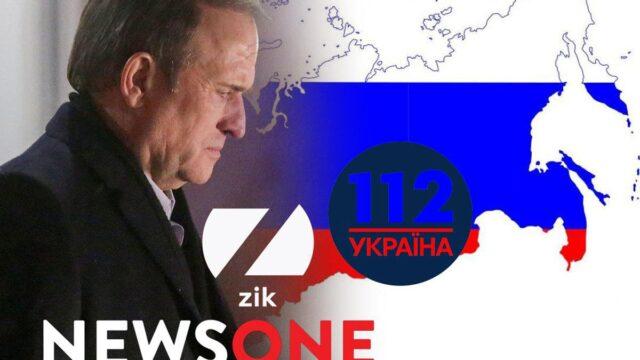 Дослідження: українці переважно підтримують блокування проросійських телеканалів Медведчука