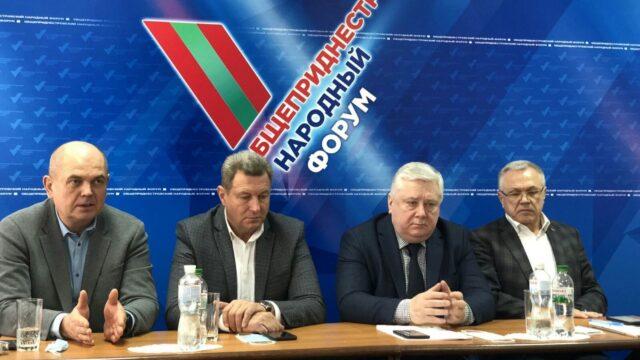 В СБУ надали правову оцінку поїздці колишнього голови Вінницької облради у Придністров'я. ДОКУМЕНТ