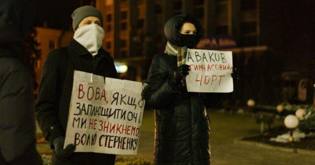"""""""Якщо заплющити очі, ми не зникнемо"""": у Вінниці відбулась акція на підтримку Стерненка. ФОТО"""