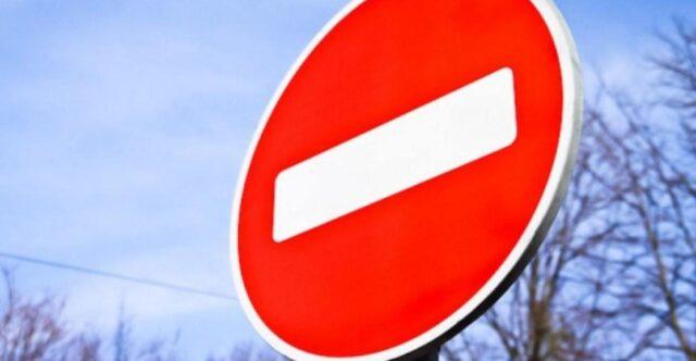У Вінниці обмежать рух на частині вулиці Соборної