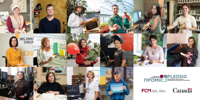 Вінниця, Ладижин, Хмільник і Жмеринка зміцнили потенціал муніципального управління за підтримки Проекту ПРОМІС
