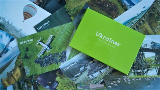 """""""Ukraїner"""" шукає цікавих людей і місця для нової експедиції Поділлям"""