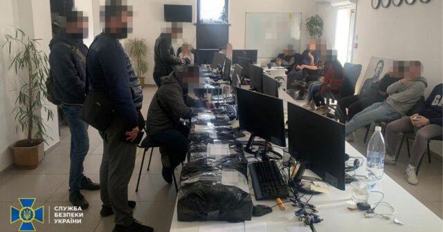 У Вінниці СБУ заблокувала мережу підпільних «call-центрів»