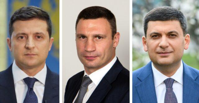 Зеленський, Кличко, Гройсман: свіжий рейтинг довіри до політиків