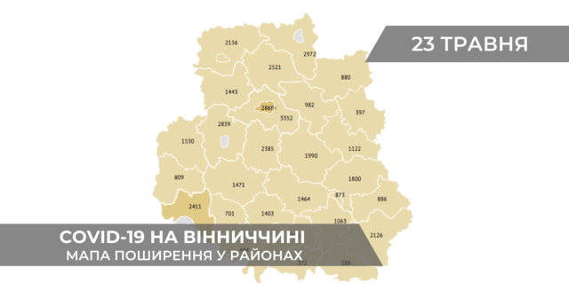 Коронавірус на Вінниччині: дані по районах станом на 23 травня. ГРАФІКА