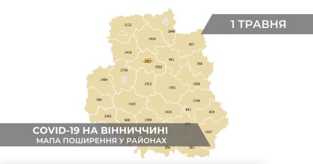 Коронавірус на Вінниччині: дані по районах станом на 1 травня. ГРАФІКА