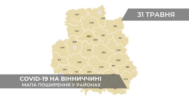 Коронавірус на Вінниччині: дані по районах станом на 31 травня. ГРАФІКА