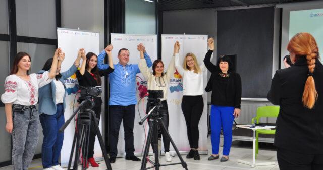 Синергія та самозарадність: у Вінниці презентували проєкт партнерства «СпільноФонд»