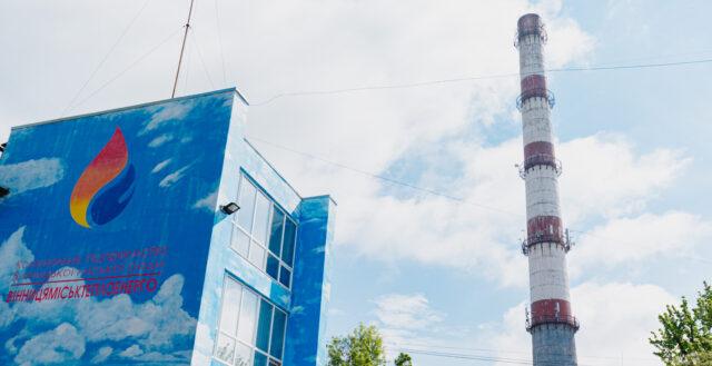У ВМТЕ назвали один зі шляхів відновлення гарячого водопостачання