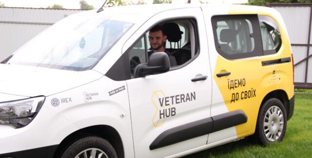 """Мобільний """"Veteran Hub"""": у Вінниці створили команду фахівців для допомоги ветеранам в області"""