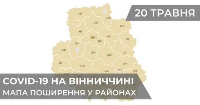 Коронавірус на Вінниччині: статистика поширення по районах станом на 20 травня. ГРАФІКА