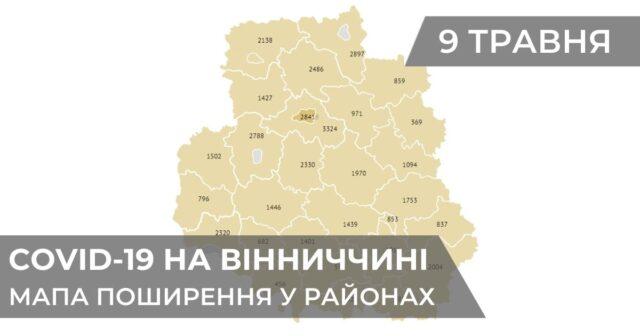 Коронавірус на Вінниччині: статистика поширення по районах станом на 9 травня. ГРАФІКА