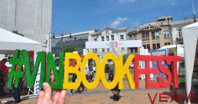"""До Вінниці на """"VinBookFest"""" завітають Ірен Роздобудько, Артем Чех і Макс Кідрук. ПРОГРАМА"""
