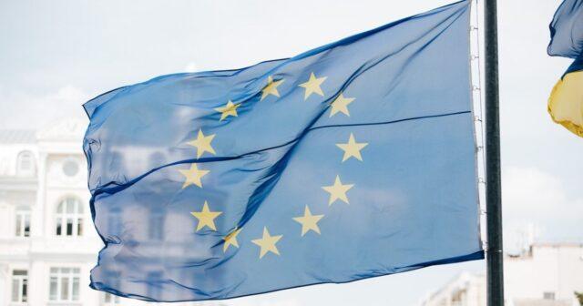 День Європи-2021 у Вінниці відзначать онлайн. ПРОГРАМА