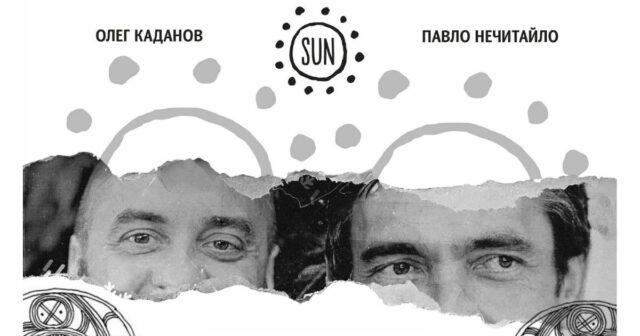 «ОП!»: до Вінниці з концертом їде Олег Каданов та Павло Нечитайло