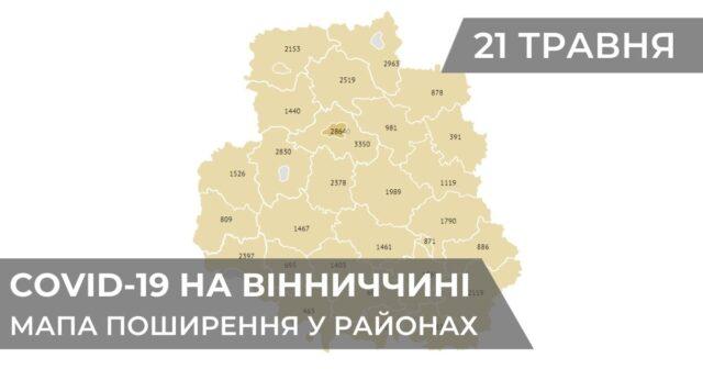 Коронавірус на Вінниччині: статистика поширення по районах станом на 21 травня. ГРАФІКА