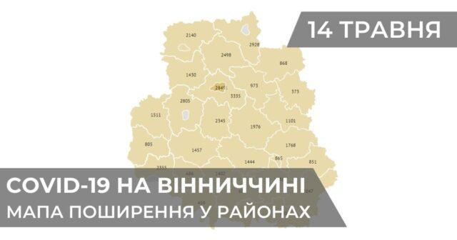 Коронавірус на Вінниччині: статистика поширення по районах станом на 14 травня. ГРАФІКА
