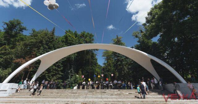"""У Вінниці планують створити """"Дирекцію парків і дозвілля"""""""