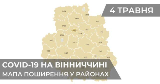 Коронавірус на Вінниччині: статистика поширення по районах станом на 4 травня. ГРАФІКА